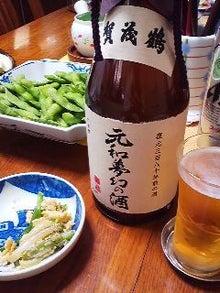 博多ホメホメ新聞-110605_1814~01.jpg