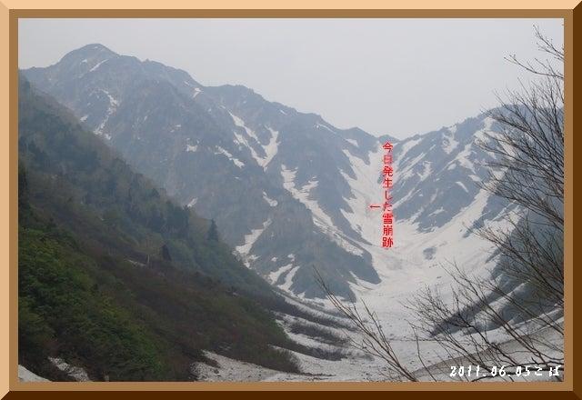 ロフトで綴る山と山スキー-0605_1203