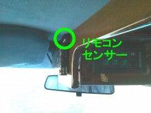 DENT IWAKI のブログ