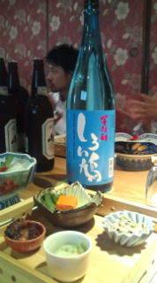たかまつ いさおのLove&Peace本舗-20110602184534.jpg