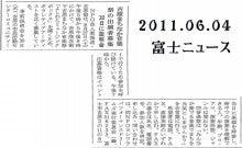 $静岡県富士市吉原商店街まちなか音楽祭『よしわらジュークボックス』
