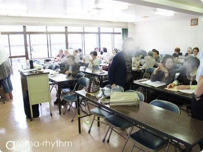 aroma-rhythm (アロマリズム)-浦和仲町公民館-ひまわり学級アロマ講座