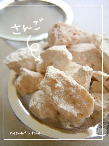 Rosemint's Happy Recipe