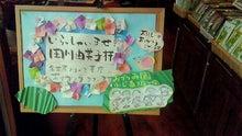 タガワ・コンサルティング オフィス 日々…ドキドキ&ワクワク!