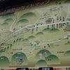 高野山大門~南峰堂本舗~宝亀院~持明院の画像