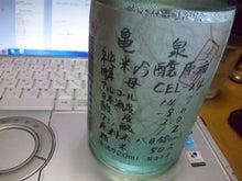 呑兵衛日誌-SH3D1370.jpg