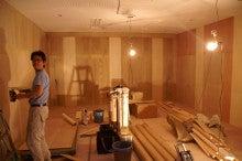 オーディオルーム・ホームシアター・防音、デザイン新築・リフォーム工事・解体工事全般/寿工業社長 庭瀬のブログ