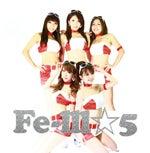 筧ちぐさオフィシャルブログ「CHIGUSA×BLOG」Powered by Ameba