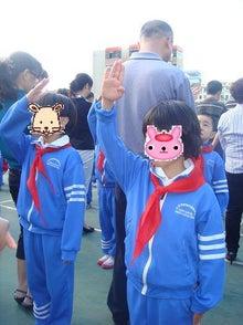 さくらとひでの観察日記 IN 北京-授巾儀式