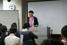 学びのワンダーランドTERAKOYA オフィシャルブログ