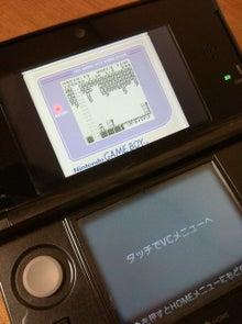 $B型名古屋人日記-3DS