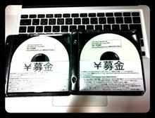 SOUND MARKET CREW blog-募金シリーズ02 FUMIセレクト