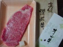花子の日記・ブログ-SN3D0511.JPG