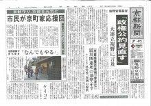 冨家建築設計事務所のブログ