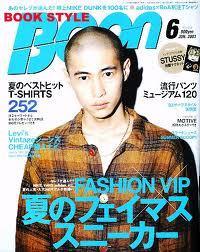 90年代のメンズファッション誌は・・・
