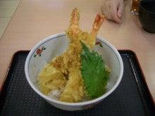 博多人ブログ-海老天丼1