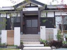 $Landscape  Gardener = 庭師 上野庭園のブログ