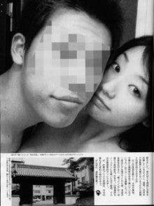 眞鍋かをり さん◇過去プライベート!   takoyakipurinさんのブログ☆