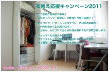 佐藤智之のブログ