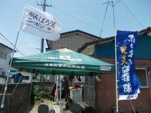 仙台市津波災害VCのブログ