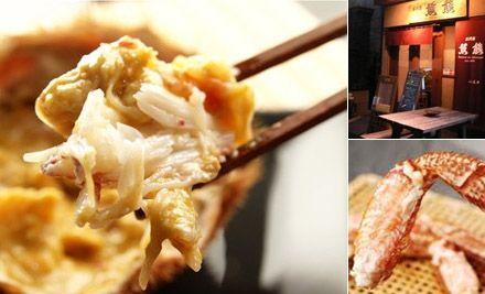 東京都 台東区 蔵前で魚料理を営む【三代目魚熊】の三代目ブログ!