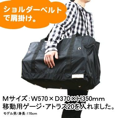 ペットグッズブランド【L・I・P(リップ)】開発者日記-移動用キャリーがすっぽり収まる便利なバッグ004