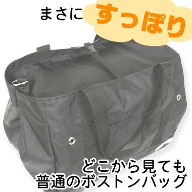 ペットグッズブランド【L・I・P(リップ)】開発者日記-移動用キャリーがすっぽり収まる便利なバッグ002