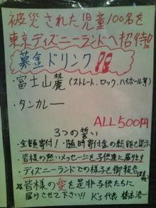 道玄坂BARK's代表の磯釣りさんブログ-F1010218.jpg