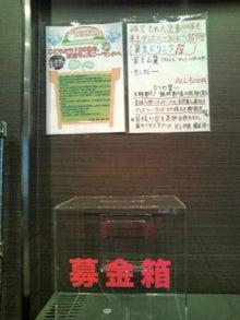 道玄坂BARK's代表の磯釣りさんブログ-F1010217.jpg
