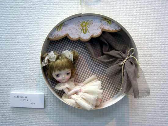 レーナの小粋ウォッチング from Paris-てらおなみコレクション