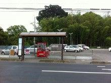 $酒井ミキオオフィシャルブログ「raintree」Powered by Ameba