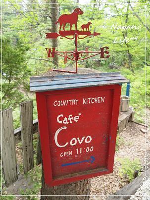 Nagano Life**-COVO