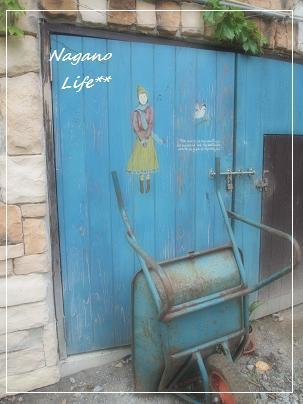 Nagano Life**-ドア