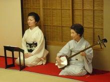 Chikageのブログ-唄・紫沙さん三味線・ゆう子姐さん
