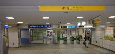 福岡隠れ家エステサロン 薬院駅徒歩1分 ダクシュビューティクリニック