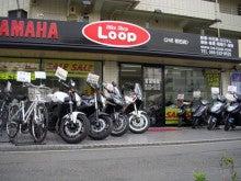 ★BIKE SHOP Loop★