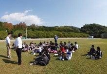 名古屋市の腰痛・膝痛専門整体-陸上競技場