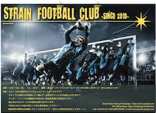 $ストレインフットボールクラブ