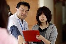 名古屋市の腰痛・膝痛専門整体-見方