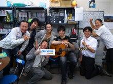 $押尾コータロー オフィシャルブログ「ときど記」Powered by Ameba-ラジオ石巻3
