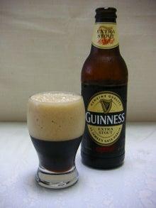 下戸でも美味しく飲めるビールはあるのか?-ギネス・エクストラスタウト2