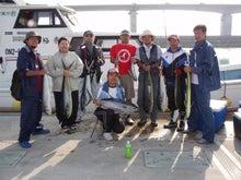 沖縄から遊漁船「アユナ丸」-パヤオへGoGo