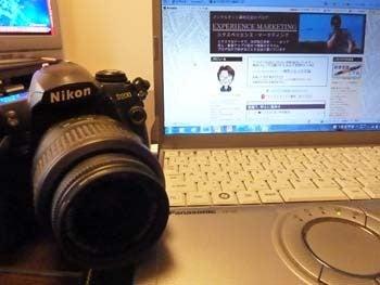 ◆コンサルタント藤村正宏のエクスマブログ◆-カメラ