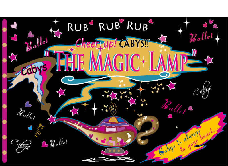 $CABYS OFFICIAL BLOG★キャビブロ-magic lamp