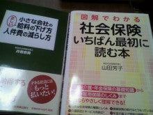 芽だかの学習帖-書籍