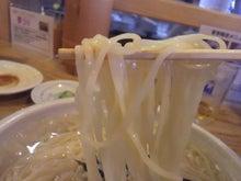 ミヤちゃんの下関北九州近辺 今日の昼御飯はどこにしよう?-2011061117510001.jpg
