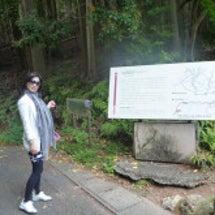 お伊勢参り 〜天の岩…