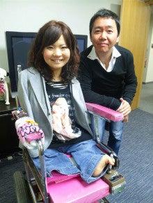 佐野有美 オフィシャルブログ 「手足のないチアリーダー」 Powered by Ameba-DVC00183.jpg