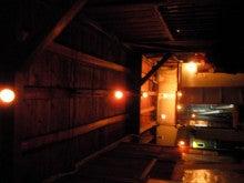 ゆうげんのブログ