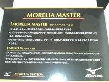 $_-モレリア2